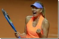 Шарапова вышла во второй раунд турнира в Мадриде