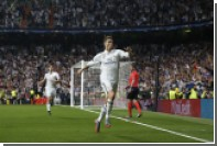 Хет-трик Роналду принес «Реалу» победу в первом матче полуфинала ЛЧ с «Атлетико»