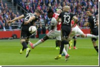 «Аякс» разгромил «Лион» в первом полуфинальном матче Лиги Европы