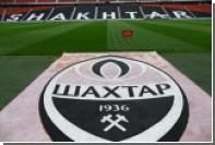 Шахтер стал 10-кратным чемпионом Украины по футболу