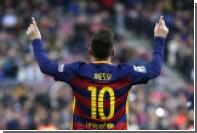 СМИ сообщили об отказе Месси продлить контракт с «Барселоной»