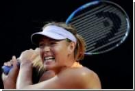 Шарапова опустилась на 178-е место в рейтинге WTA