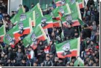 В грозненском «Тереке» анонсировали переименование клуба