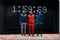 Африканский бегун побил мировой рекорд в марафоне