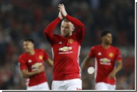 Капитан «Манчестер Юнайтед» за два часа проиграл в казино 500 тысяч фунтов