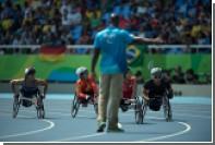 Международный паралимпийский комитет продлил отстранение россиян от соревнований