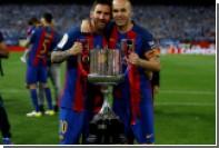 «Барселона» стала обладателем Кубка Испании