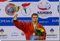 Пятеро россиян завоевали золотые медали в первый день ЧЕ по самбо