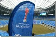 СМИ сообщили о покупке российскими телеканалами прав на трансляцию матчей ЧМ