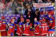 Эксперт назвал причину поражения сборной России от американцев