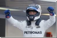 Боттас победил на Гран-при «Формулы-1» в Сочи