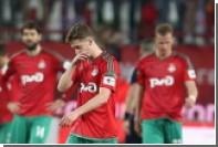 Впервые игравшего в стартовом составе игрока «Локомотива» удалили с поля