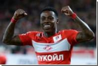 Голландский футбольный клуб заработал 500 тысяч евро на чемпионстве «Спартака»