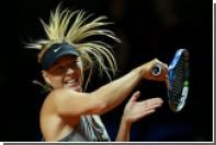 Шарапова проиграла в полуфинале турнира в Штутгарте