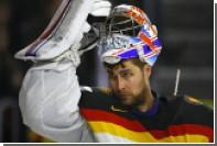 Немецкого хоккеиста призвали исключить из сборной за лайк записи с Гитлером