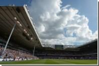 В Лондоне начали сносить стадион «Тоттенхэма»