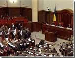 """""""Оранжевые"""" не уговорили Януковича снять блокаду Верховной Рады"""