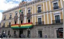 Боливия заявила официальный протест Франции