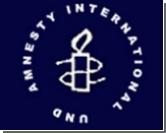 Правозащитники осудили Китай за продажу оружия