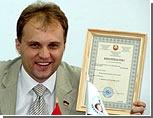 """Приднестровская партия """"Обновление"""" получила государственное свидетельство о регистрации"""