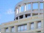 Отказ регистрировать НБП снова признан законным