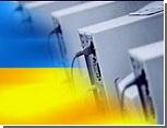На Украине готовится монопольный захват частот для новых технологий связи