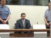 Боснийский серб Драган Николич, осужденный на 20 лет за военные преступления, переведен из Гааги в Италию