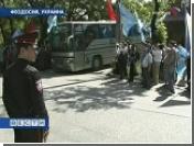 Первая группа американских военных готовится покинуть Феодосию