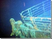 """Останки """"Титаника"""" будут охранять от кладоискателей"""