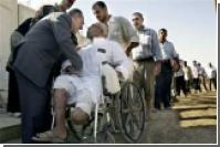 """Из """"Абу-Граиба"""" выпустили несколько сотен заключенных"""