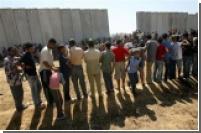 Палестинцы взорвали фрагмент разделительной стены