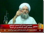 """""""Аль-Каеда"""" призвала палестинцев бойкотировать референдум"""