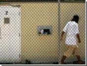 Пентагон выслал журналистов из Гуантанамо