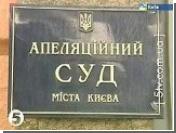 Двое россиян, собиравшиеся подорвать предвыборный штаб Ющенко, осуждены в Киеве на 4 и 6 лет
