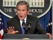 Джордж Буш признал, что правительство США  тайно отслеживает банковские переводы