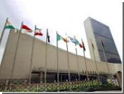 ООН собрала компромат на афганское руководство