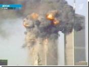 """""""Аль-Каеда"""" назвала имя """"двадцатого смертника"""" в терактах 11 сентября 2001 года"""