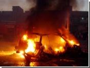 В результате серии взрывов в Киркуке погибли 15 человек