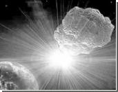 Астероид приближается к Земле