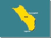 У берегов Суматры затонул пассажирский паром
