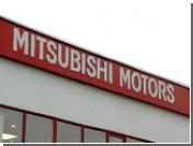 Когда российские продажи Mitsubishi достигнут 100 тысяч в год, японцы построят здесь завод