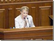 Тимошенко пересмотрит газовый договор с Россией