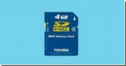 Toshiba: ультракомпактная, но емкая память microSD и SDHC