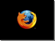 Firefox прекращает поддержку Windows 9x