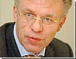 Фетисов предлагает отменить все российские чемпионаты