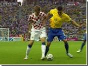 ЧМ-2006: Бразилия – Хорватия. Перерыв