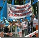 Демонстрация перед Кабмином - конец Гладких? Подробности (обновлено)