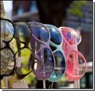 Киевлянам продают опасные для здоровья очки