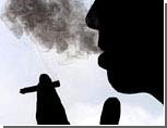 wall street cigarettes hungary