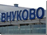 Российские аэропорты создали международную ассоциацию